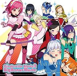 シンデレラブレイド2 Big Bonus Music