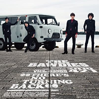 THERE'S NO TURNING BACK をAmazonでチェック!