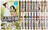 信長協奏曲 コミック 1-11巻セット (ゲッサン少年サンデーコミックス)