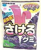 味覚糖 さけるグミ グレープ 7枚×10袋