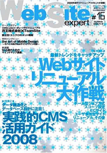 Web Site Expert #16
