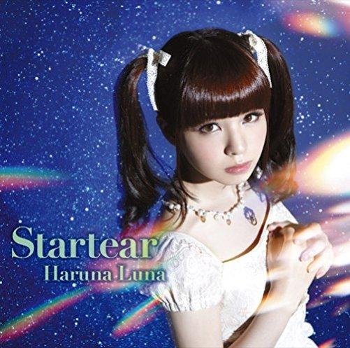 [Single](DVDISO+FLAC) Luna Haruna 春奈るな – Startear [2014.08.20]