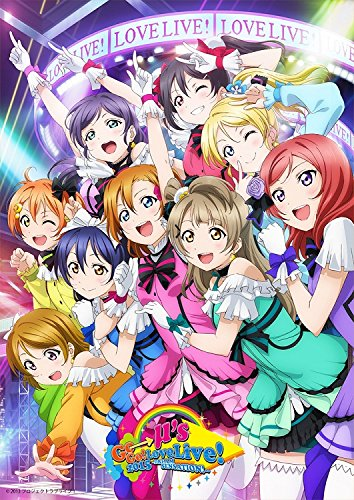 ラブライブ!μ's Go→Go! LoveLive! 2015~Dream Sensation!~Blu-ray Memorial BOX(Blu-ray Disc)