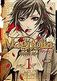 Magnolia(1) (ARIAコミックス)[Kindle版]