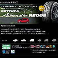 BRIDGESTONE(ブリヂストン) POTENZA Adrenalin RE003 195/45 R17 081W