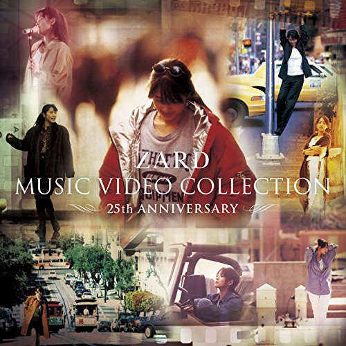 ZARD MUSIC VIDEO COLLECTION~25th ANNIVERSARY~ [DVD]はAmazonでチェック!