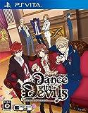 Dance with Devils 通常版 (【早期予約特典】ドラマCD「ようこそアクマの執事喫茶へ」 同梱)