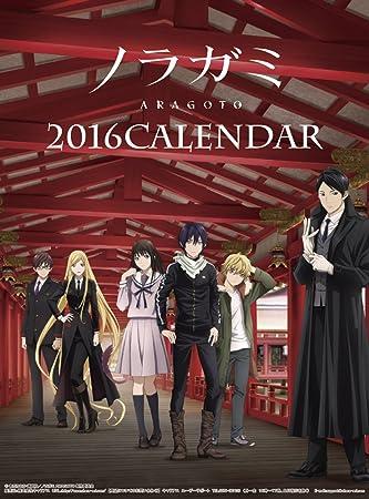 ノラガミ ARAGOTO 2016年 カレンダー 壁掛け A2