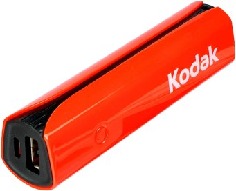 Best Power Bank under 500 Rs To Stay Energized 3
