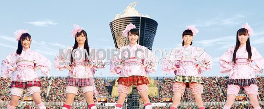 [DVDISO] Momoiro Clover Z ももいろクローバーZ – ももクロ春の一大事2014 国立競技場大会~NEVER ENDING ADVENTURE 夢の向こうへ~」Day1/Day2 LIVE DVD BOX [2014.07.18]
