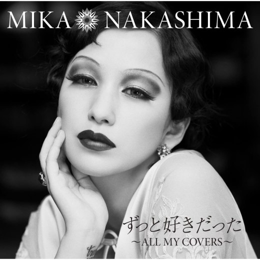 [Album] Mika Nakashima 中島美嘉 – ずっと好きだった~ Zutto Suki Datta -All My Covers- (FLAC)(Download)[2014.03.12]