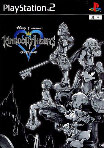 Amazon.co.jp: KINGDOM HEARTS(キングダム ハーツ): ゲーム