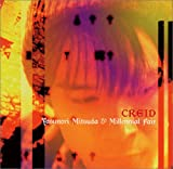 Amazon.co.jp: ゼノギアス アレンジヴァージョン クリイド: 光田康典&ミレニアル・フェア: 音楽