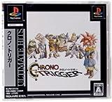 Amazon.co.jp: アルティメット ヒッツ クロノ・トリガー: ゲーム