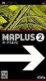 MAPLUSポータブルナビ2