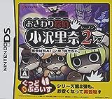 Amazon.co.jp: おさわり探偵 小沢里奈 シーズン2 1/2 ~里奈は見た!いや、見てない~ ぐっどぷらいす: ゲーム