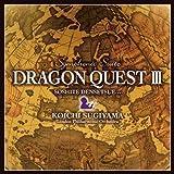 Amazon.co.jp: 交響組曲「ドラゴンクエストIII」そして伝説へ・・・: ロンドン・フィルハーモニー管弦楽団 すぎやまこういち, すぎやまこういち, ロンドン・フィルハーモニー管弦楽団: 音楽