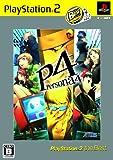 Amazon.co.jp: ペルソナ4 PlayStation 2 the Best: ゲーム