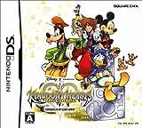 Amazon.co.jp: キングダム ハーツ Re:コーデッド: ゲーム