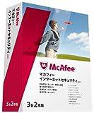 Amazon.co.jp: マカフィー インターネットセキュリティ 2011 2年版: ソフトウェア