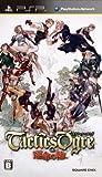 Amazon.co.jp: タクティクスオウガ 運命の輪(特典なし): ゲーム