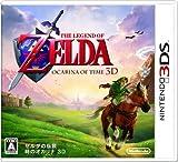 Amazon.co.jp: ゼルダの伝説 時のオカリナ 3D: ゲーム