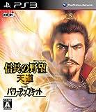 Amazon.co.jp: 信長の野望 天道 with パワーアップキット: ゲーム