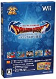 Amazon.co.jp: ドラゴンクエスト25周年記念 ファミコン&スーパーファミコン ドラゴンクエストI・II・III(復刻版攻略本「ファミコン神拳」(書籍全130ページ)他同梱)(初回生産特典なし): ゲーム