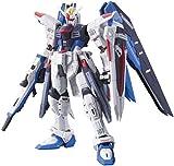 Amazon.co.jp: RG 1/144 ZGMF-X10A フリーダムガンダム (機動戦士ガンダムSEED): ホビー