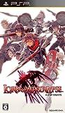 Amazon.co.jp: ロード オブ アポカリプス: ゲーム