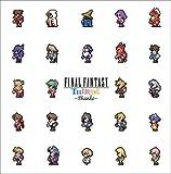 Amazon.co.jp: FINAL FANTASY TRIBUTE~THANKS~: 音楽