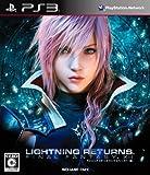 Amazon.co.jp: ライトニング リターンズ ファイナルファンタジーXIII 初回限定特典DLC「FINAL FANTASY VII」ソルジャー1st(ウェア・武器・盾3点セット)同梱: ゲーム
