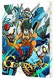 Amazon.co.jp: ガンダム Gのレコンギスタ 1(特装限定版) [Blu-ray]: 石井マーク, 嶋村侑, 寿美菜子, 富野由悠季: DVD