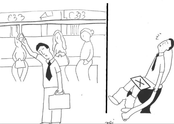 Pregnancy Hubby Fatigue Cartoon - Husbands get Tired too!