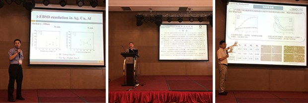 Speakers at the China User Meeting 2017