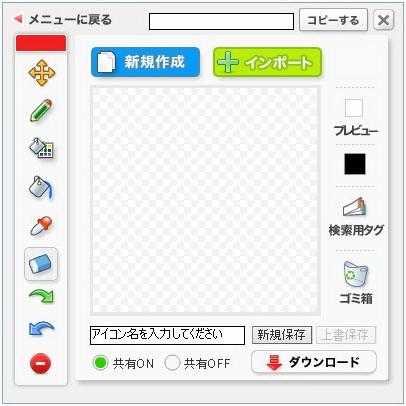 favicon_maker.jpg