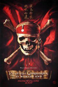 pirates_of_caribbean_3.jpg