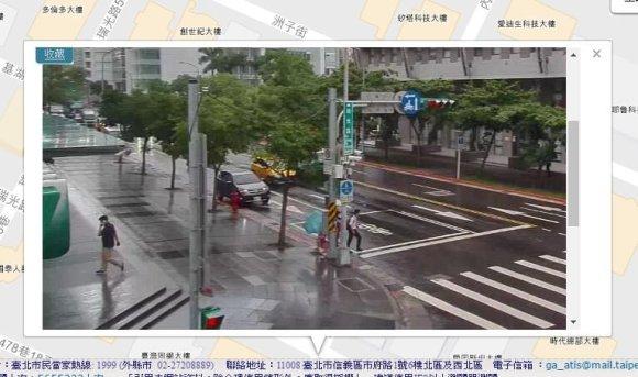 traffic_03
