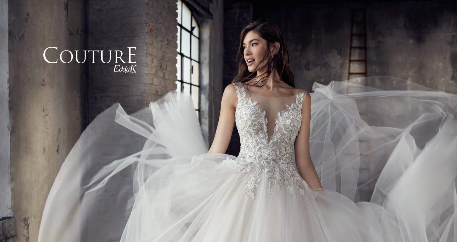Designer Wedding Dresses 2018