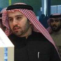 Al-Fahim, Manusia Superkaya