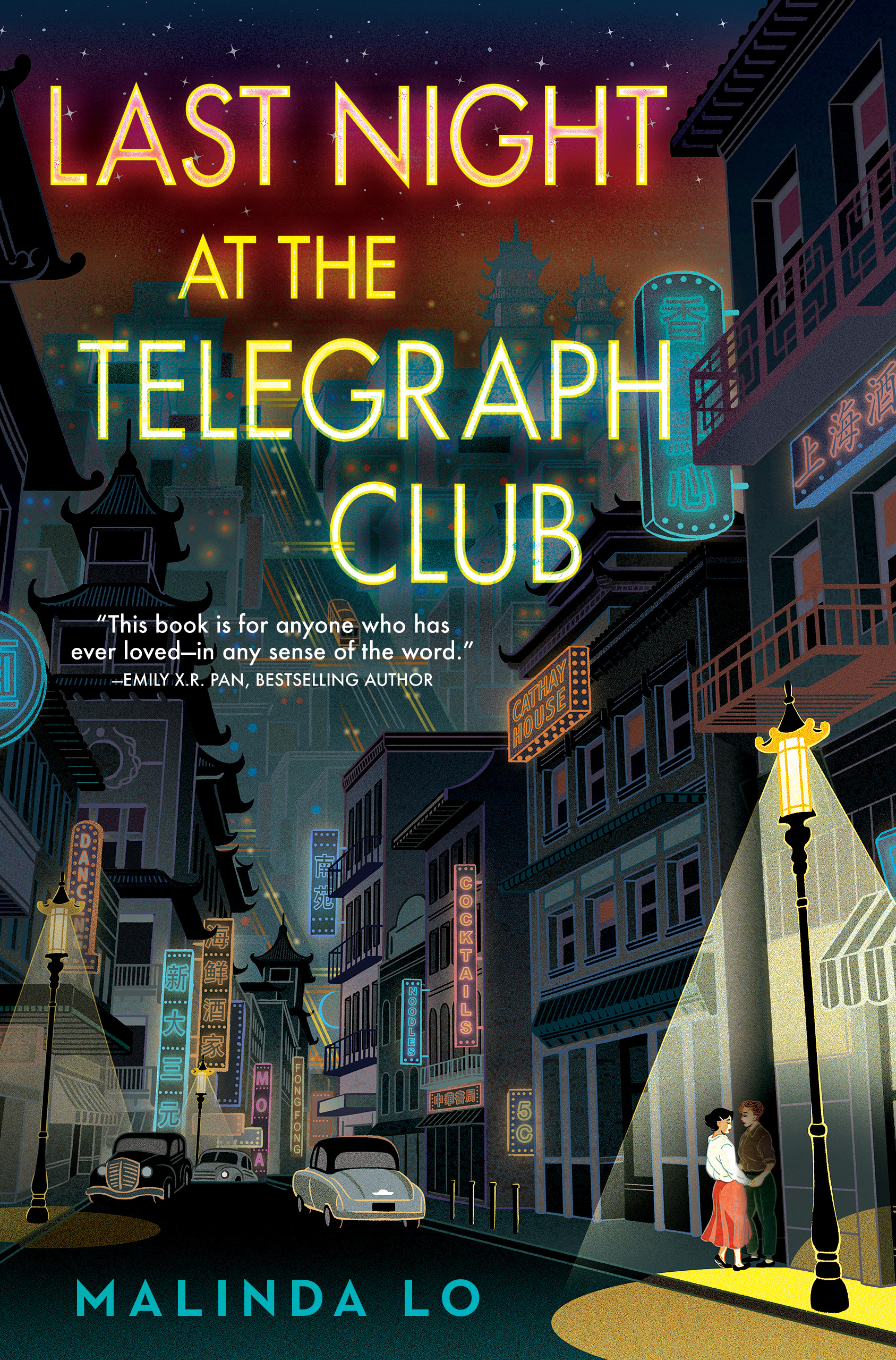 Book cover: Last Night at the Telegraph Club by Malinda Lo