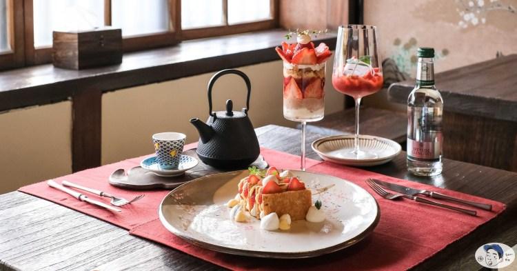 保有80年歷史的老房述說著歲月,彷彿置身京都吃著甜點「雪後煎茶1994 」,嘉義市東區美食