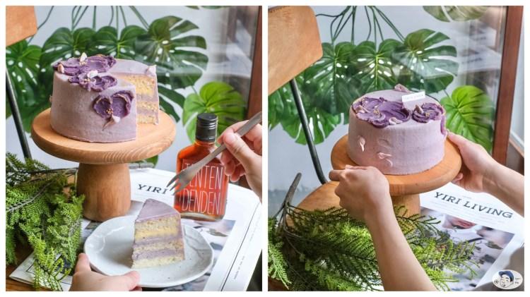 2021母親節超強聯名「鮮乳坊 x 點點甜甜」,聯手推出「芋頭金沙戚風蛋糕(6吋)」,新北市板橋美食