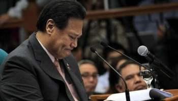 Chief Justice Renato Corona