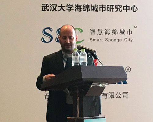 The First Smart Sponge City Forum