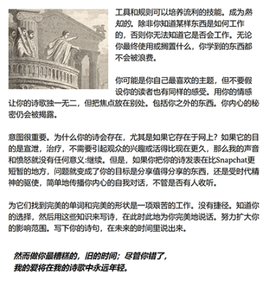 conclusion of Verse post in Chinese - birthday review Oxfordians future