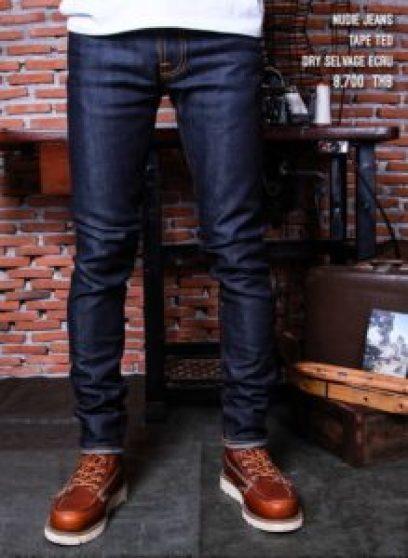 Le guide pratique du jean pour homme les différentes coupes