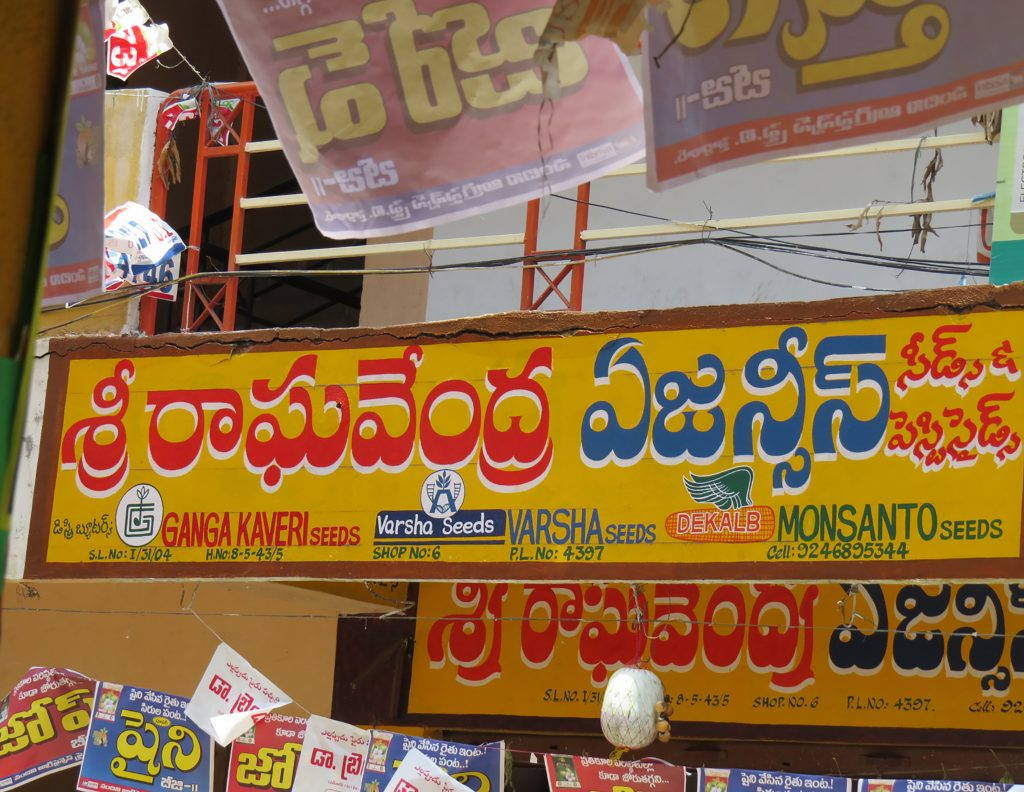 Signs in an Indian Market