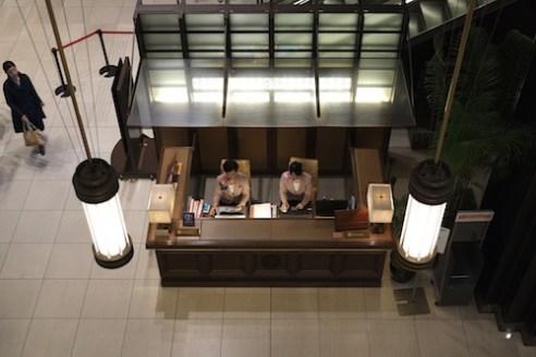 Information Marunouchi, Tokyo