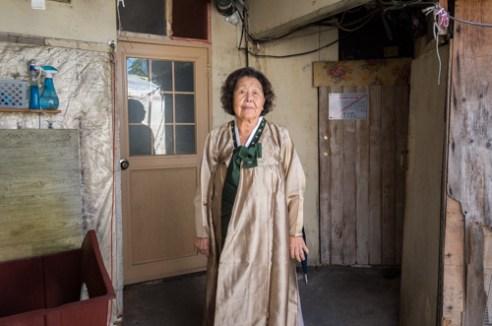 Mrs. Im, 2015